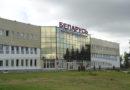 Торгово-Деловой Центр «Беларусь»