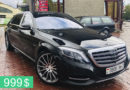 Mercedes Maybach X222 S600 Long