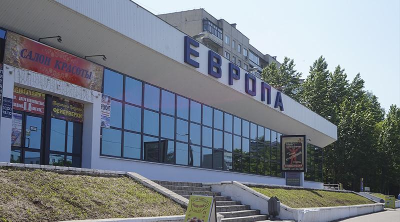 Торговый Центр Европа в Витебске аренда