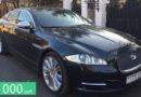 Jaguar XJ Portfolio 2010г.в 3.0