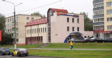 Бизнес-Центр «Максима»