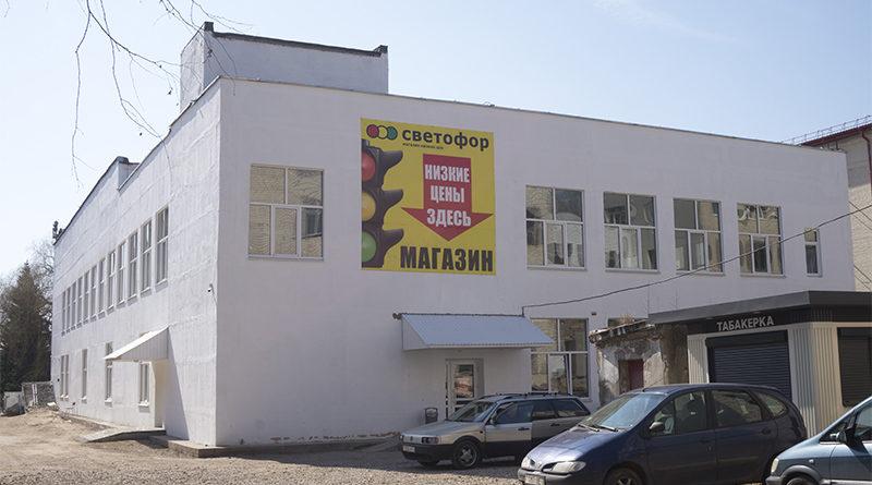 Административно-торговый объект на ул.М.Горького