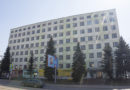 Административный объект на Пролетарской площади