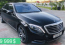 Mercedes S500 Long 4matic
