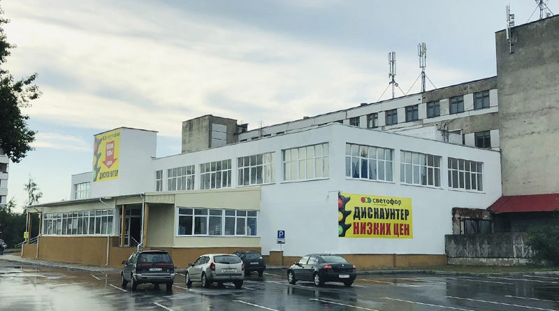 Торговый объект на Смоленской 11А